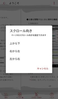 160223ichi2.jpg