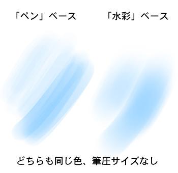 140607alpaca01.jpg